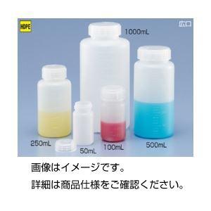 (まとめ)ポリ広口瓶(中栓無し)WN-100〔×50セット〕
