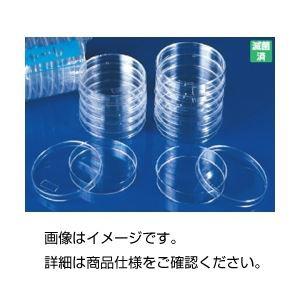 (まとめ)滅菌シャーレ(BIO-BIK) 浅型-100 材質:ポリスチレン 入数:10枚×10包 〔×3セット〕