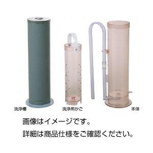 ピペット洗浄器セット 〔洗浄器/洗浄用かご/洗浄槽〕 サイホン式洗浄器 PS-3