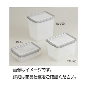 (まとめ)パッキン付ボックス TW-100〔×3セット〕
