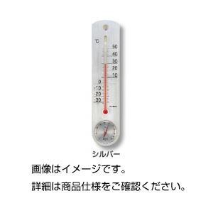 (まとめ)温湿度計 シルバー〔×5セット〕
