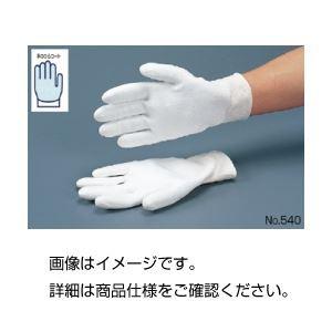 (まとめ)ケミスターパームNo540 23cm(1双)〔×3セット〕