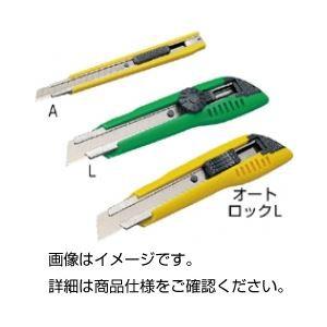 (まとめ)カッターナイフ A〔×20セット〕