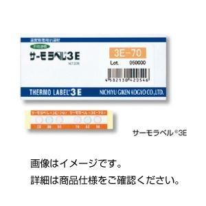 (まとめ)サーモラベル3E-105〔×3セット〕