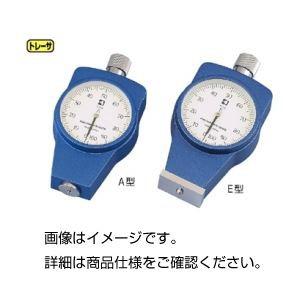 ゴム・プラスチック硬度計KR-27E(置針型)