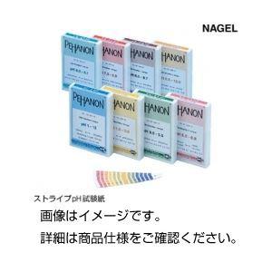 (まとめ)ストライプpH試験紙4.0~9.0(ナーゲル〔×5セット〕