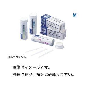 (まとめ)半定量イオン試験紙 過酸化物テスト110337 入数:100枚〔×3セット〕