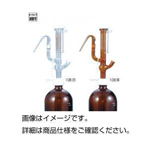 オートビューレット(1L瓶対応)5B茶 本体のみ
