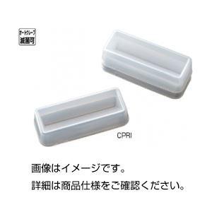 (まとめ)リザーバー CPRI-10(10個/袋)〔×10セット〕