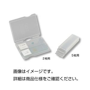 (まとめ)スライドメイラー(郵送用) 2枚用〔×100セット〕
