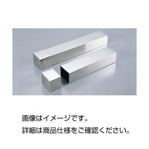 滅菌缶(角型) RS-1(75×60×300mm