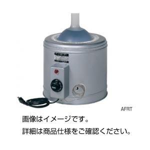 フラスコ用マントルヒーター AFRT-3M