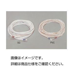 (まとめ)ヒーティングケーブル HK-PVC1.5〔×3セット〕