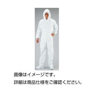 (まとめ)タイベックディスポ防護服フード付続服 LL〔×20セット〕