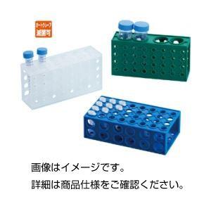 (まとめ)4面フリッパー FR-G(緑)〔×5セット〕