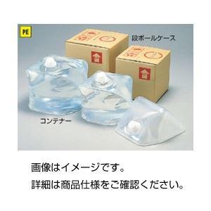 (まとめ)バロンボックス 10L用段ボールケース単品〔×40セット〕