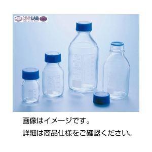 (まとめ)ねじ口瓶(ISOLAB青蓋付)250ml〔×20セット〕