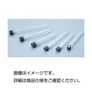 (まとめ)〔単品〕ねじ口試験管用キャップ13(IWAKI) 入数:50〔×3セット〕