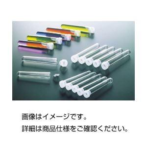 カウンティングチューブSS-14 5ml500本