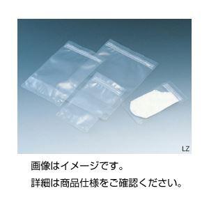 (まとめ)ラミジップ LZ-14 入数:50枚〔×10セット〕
