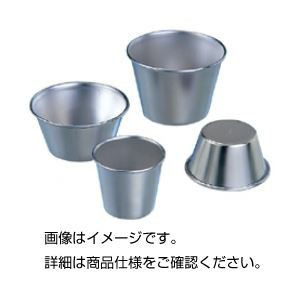 (まとめ)ステンレスカップ No.1〔×20セット〕