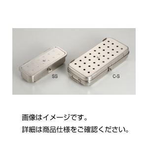 (まとめ)小物用カスト 小 C-S〔×3セット〕