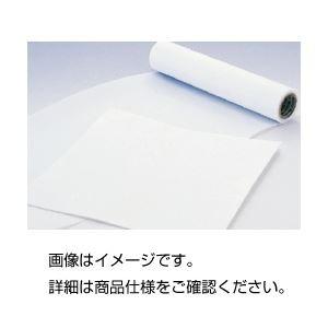 フッ素樹脂シート 300×300mm 5mm