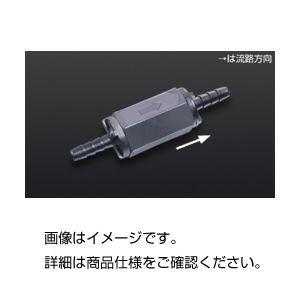 (まとめ)スプリング式ボールチェックバルブ SL88PE〔×10セット〕