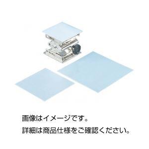 (まとめ)ラボラトリージャッキ用すべり止めシート100mm〔×20セット〕