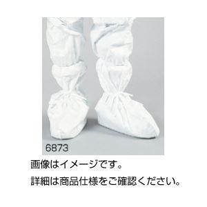 (まとめ)タイベック製シューズカバー 6873(10双)〔×10セット〕