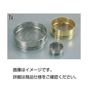 (まとめ)真鍮(真ちゅう)ふるい 蓋のみ 200用 〔×3セット〕