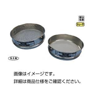 (まとめ)JIS試験用ふるい 普及型 1.40mm/150mmφ 〔×3セット〕