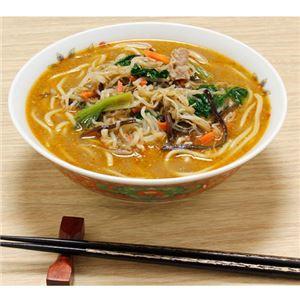 レンジで簡単!野菜たっぷり坦々麺 30食【代引不可】