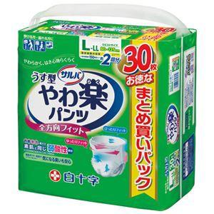 白十字 サルバやわ楽パンツL-LL 3P