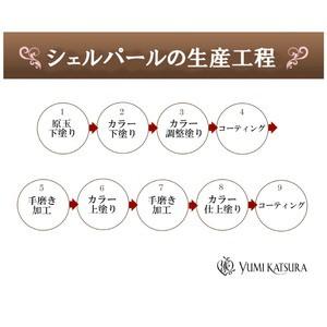 シェルパール 9mm珠 ネックレス&ピアス 〔ホワイト 2点セット〕 専用箱付き 日本製 『ユミ・カツラ』 〔冠婚葬祭 パー