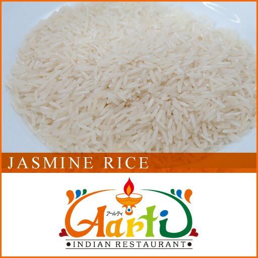 送料無料 ジャスミンライス 5kg 【常温便】【米】【Aromatic Rice】輸入米 外国米【Jasmine Rice