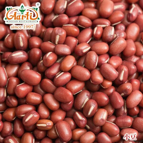 小豆 10kg (1kg×10袋) あずき豆【業務用】【常温便】【製菓材料】【和菓子】【材料】【餡子】【アズキの実】【ビーンズ】【荅】【Soybea