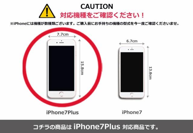 GUESS,iPhone7Plus手帳型ケースカバー