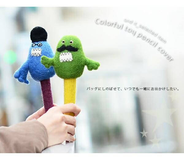 【CeLL/セル】カラフルトイペンシルカバーレディース/小物/キャップ/フェルト素材/