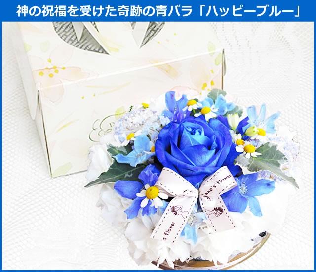 まだ間に合う!父の日 おしゃれなアンオリジナルフラワーケーキ 翌日配送 あす着対応 送料無料 プレゼント 花