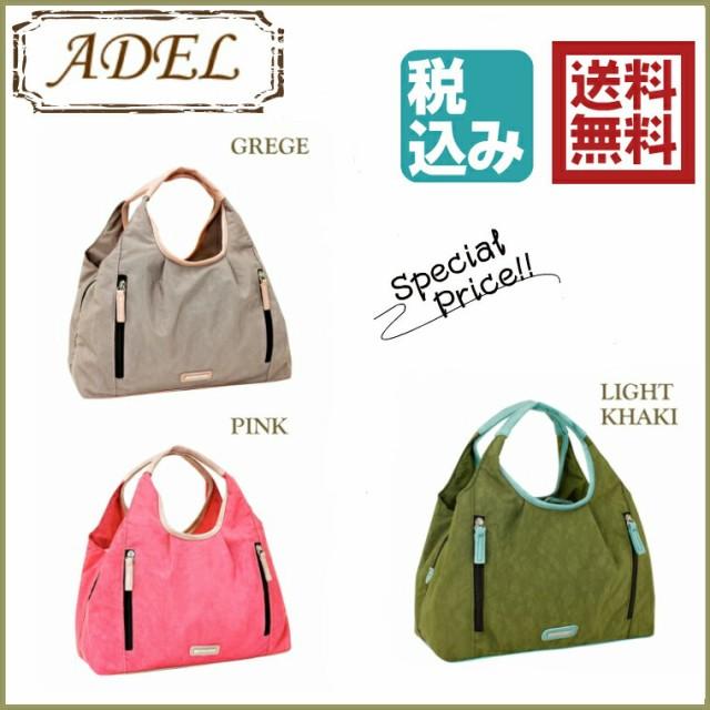 機能的なADEL-アデル-☆ハンドバッグ