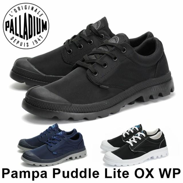 パラディウム パンパ パドルライト オックスフォード WP レディース メンズ スニーカー レインシューズ 防水 ブラック ホワイト ネイビー 黒 白 女性 男性 PALLADIUM Pampa Puddle Lite OX WP 75427 送料無料