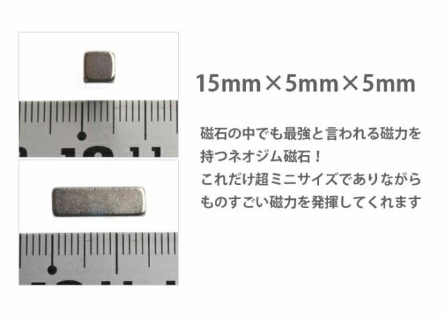 長方形皿穴付 ネオジウム 磁石 マグネット