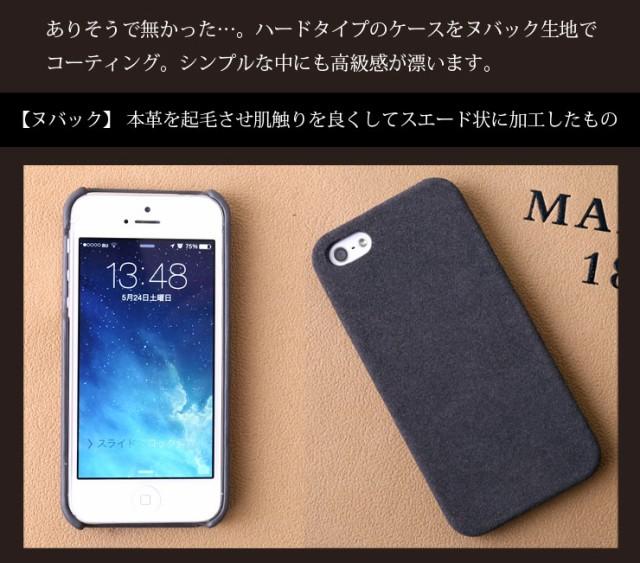 今だけ激得特価で販売中 在庫限り!iPhone5用アルミバンパー