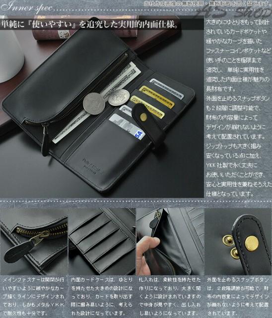 長財布 メンズ コードバン レザー ブランド United HOMME ブラック