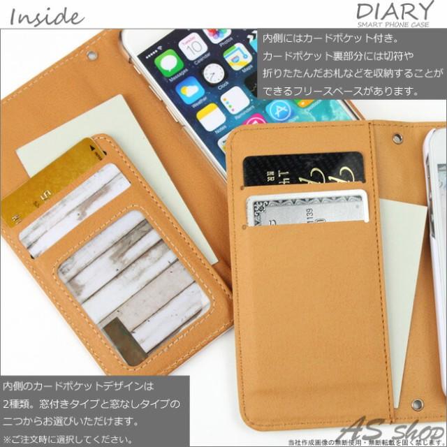 スマホケース 手帳型 マリン マリンスタイル  シェル柄 貝 貝殻 全機種 手帳型ケース iphone