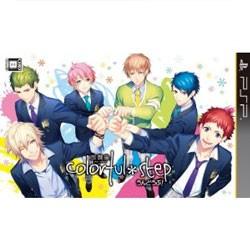 【新品★送料無料メール便】PSPソフト 放課後colorful*step ~うんどうぶ!~ (通常版) ULJM-06344 (k
