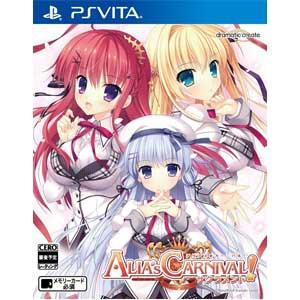 【+5月21日発送★新品】PS VITAソフト ALIA's CARNIVAL! サクラメント (セ