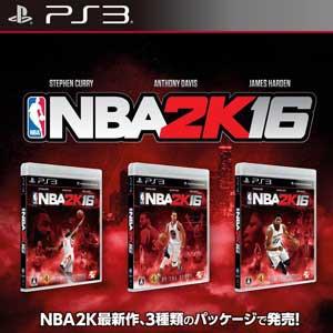 【+5月21日発送★新品】PS3ソフト NBA2K16 (パッケージはランダムとなります)