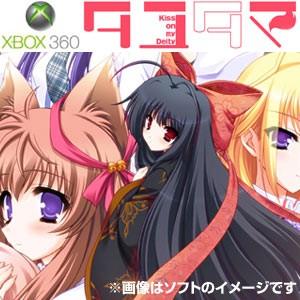 【+5月21日発送★新品】Xbox360ソフト タユタマ -Kiss on my Deity- 通常版 (セ